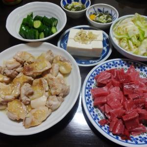 【糖質制限メニュー】鶏もも肉の酒蒸しとキャベツの副菜の時短献立