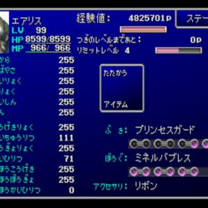 FF7 エアリスの強化完了☆一人で強敵に挑戦!終わりが見えてきた
