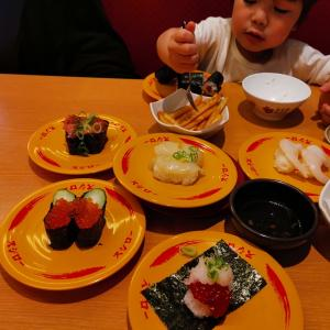 今日はお寿司だ!スシロー山口神田店