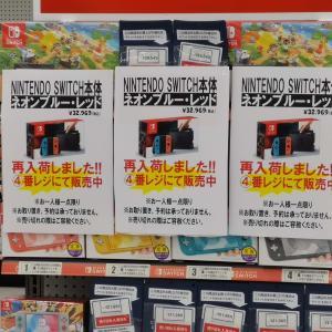 Switchが売っていたよ☆7月29日 トイザらス山口店