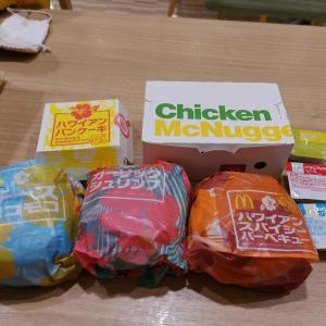 マックでどこでもハワイ!!期間限定のバーガー、パンケーキ、ドリンク☆