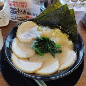 横浜家系ラーメン 一四家 再び☆細麺があるとの噂を聞いて・・・