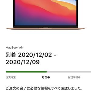 M1チップ搭載のMacBook Air買っちゃいました☆
