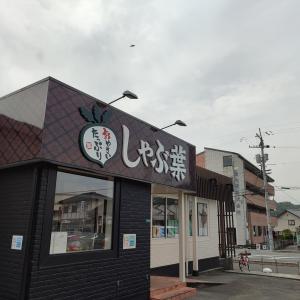 朝一で行くと、お肉ゴロゴロのカレーがあるのか?オープンに合わせて食べに行ってみました☆しゃぶ葉 山口大内店