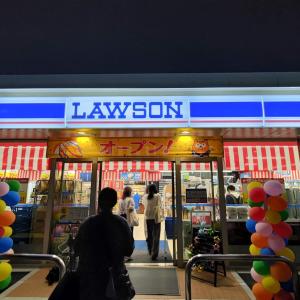 山口大学のそばに、新しいローソンがオープン☆最近のコンビニオープンはこんな物まで安い?!オープンセールは3日間(´ω`*)ローソン 山口大学正門前店