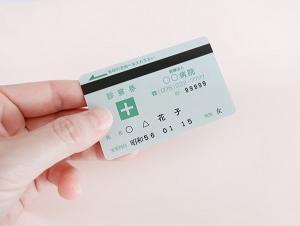 マイナンバーカードを健康保険証に【生活保護の医療券はどうなる?】