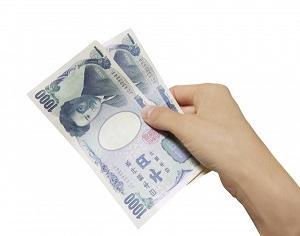 竹中平蔵氏に学ぶ月7万円生活