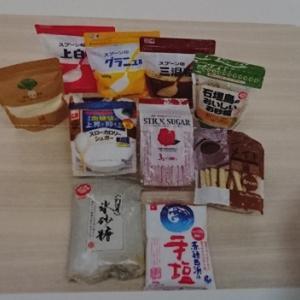 DM三井製糖の株主優待【砂糖などの自社製品】