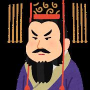 キングダム人気キャラクターランキング 男性人気1位は王騎 女性には信が人気!!!