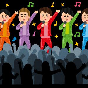 【話題】SixTONES新曲「NAVIGATOR」が初登場1位!初週売り上げは62・2万枚!!!