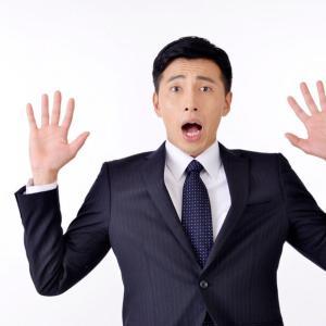 流行語大賞  バナナマン・おぎやはぎも興味ない「芸人のギャグ」選考委員やくみつる氏のゴリ押し暴露で呆れ声!