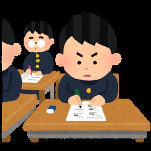 中学生が「苦手な教科」ランキング! 3位「英語・外国語活動」、2位「社会」、1位は?