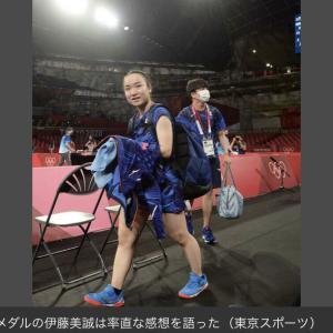 銅メダルの伊藤美誠が頂点への思い再び「金メダル以外は基本一緒だと思ってます」