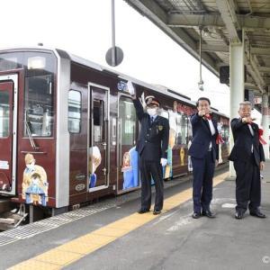 新デザインの「名探偵コナン列車」出発進行!24日からは抽選でコナングッズが当たるキャンペーンも!!