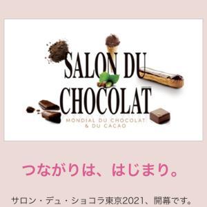 ショコラの祭典♡♡♡