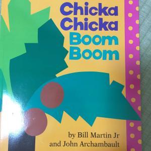 chika chika boom boom!