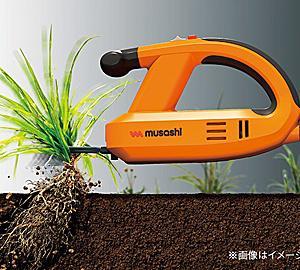 ●電動雑草引抜器「振動除草機 根こそぎセット」動画あり