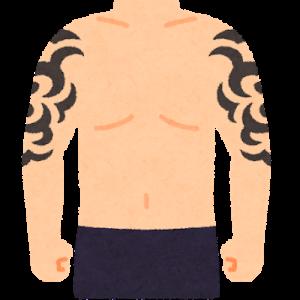 理学療法士や医療従事者のタトゥーってどのなの?
