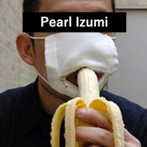 """例のパールイズミ""""バナナが食えるマスク""""を使ってみた。"""