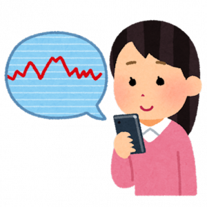 保有している日本株式すべてを大公開