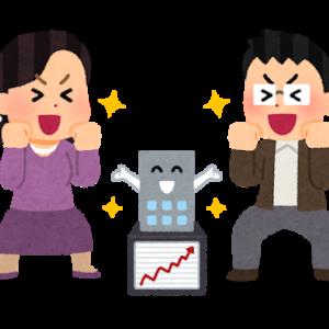 毎月株主優待をもらう、私の8銘柄の日本株式保有銘柄を公開