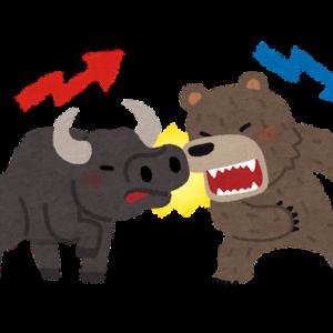 すかいらーくホールディングスの株を100株購入、保有株式の損益状況がまた下がったー