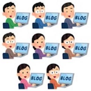 ブログを始めて5ヶ月過ぎました。