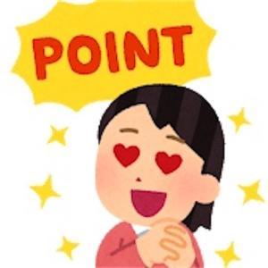 4月分ポイントサイトで貯めたポイント公開、貯めたポイントをTポイントに交換『ネオモバ』で投資