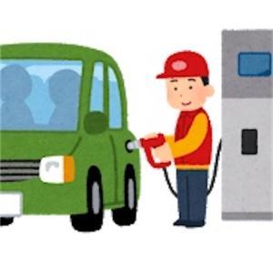 5月分のガソリン代、乗っている自動車について