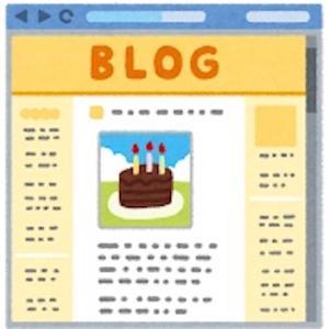 ブログを始めて1年2ヶ月