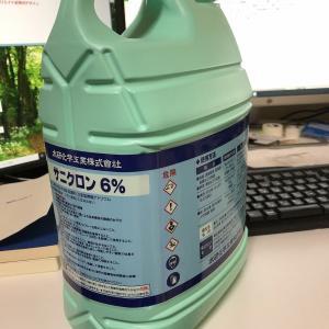 次亜塩素酸水って何
