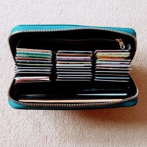 理想のお財布