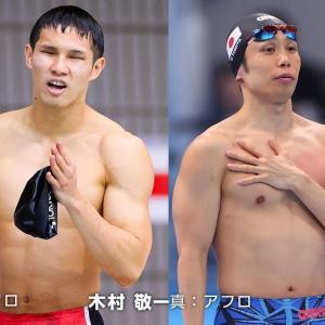 「パラリンピックドキュメント 暗闇を泳いだ先に見えたもの 競泳 富田宇宙」