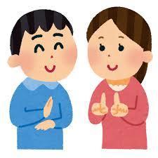 仲が悪い、離婚予備軍な夫婦の特徴・改善方法