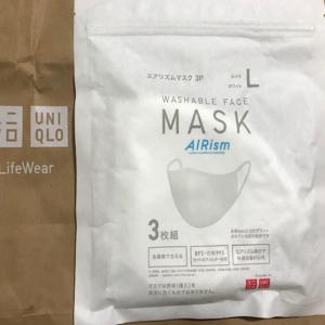 ユニクロのエアリズムマスクS・M・Lすべて買ってみた|販売初日の大行列に耐えて購入し、使用してみた感想