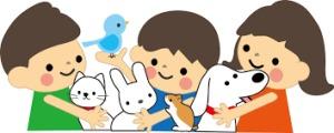 家族信託 ペット信託契約 新しい相続の仕組み 家族・ペットの為に出来る事