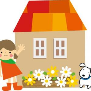 子持ちが家を建てるならココを確認!土地はしっかり選ぼう!