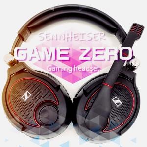 【SENNHEISER GAME ZERO レビュー】ゲーム用にチューニングされた定番ゲーミングヘッドセット。