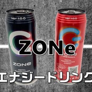 【サントリー ZONe Ver.1.0.0】e-カルチャーを愛する全ての人に贈る!【エナジードリンク】