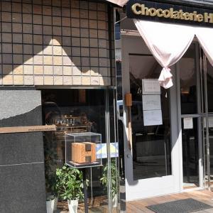 ショコラトリー ヒサシ ― Chocolaterie HISASHI ―