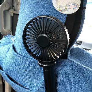 夏のお役立ち必須アイテム|車用携帯ミニ扇風機を買ってみた