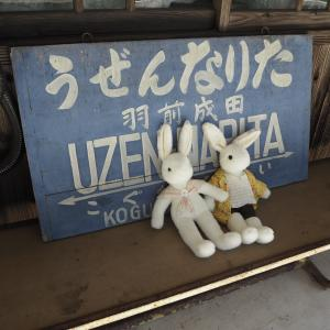 各駅探訪No.335 羽前成田駅(山形鉄道フラワー長井線)