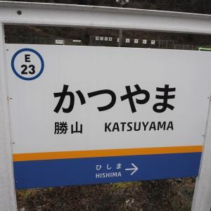各駅探訪No.379 勝山駅(えちぜん鉄道勝山永平寺線)