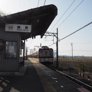 各駅探訪No.390 柳駅(近畿日本鉄道鈴鹿線)