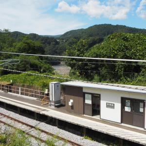 各駅探訪No.398 袋倉駅(JR吾妻線)