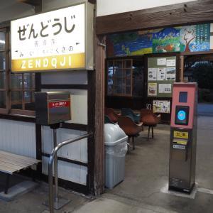 各駅探訪No.438 善導寺駅(JR久大本線)