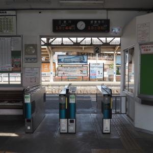 各駅探訪No.445 韮山駅(伊豆箱根鉄道駿豆線)