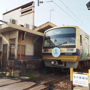 各駅探訪No.447 三島広小路駅(伊豆箱根鉄道駿豆線)