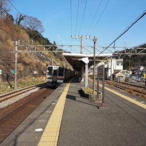 各駅探訪No.448 函南駅(JR東海道本線)