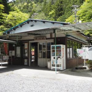 各駅探訪No.467 井川駅(大井川鐵道井川線)